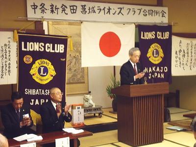 中条ライオンズクラブ会長L須貝憲一.jpg